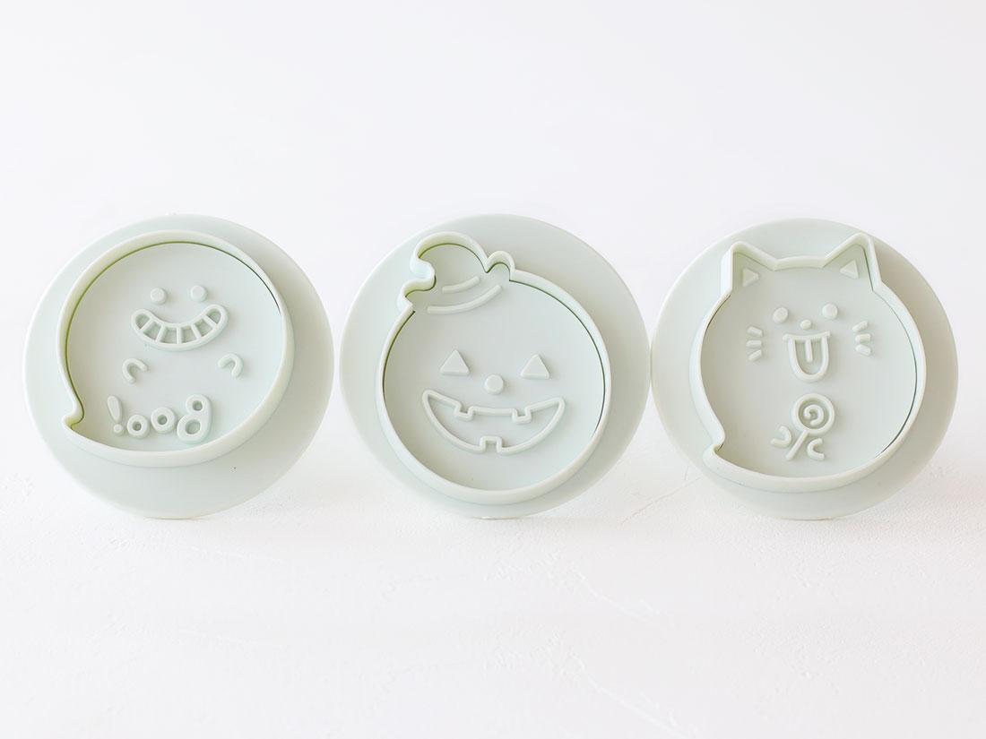 cotta まんまるクッキー型(おばけ・かぼちゃ・おばけ猫)