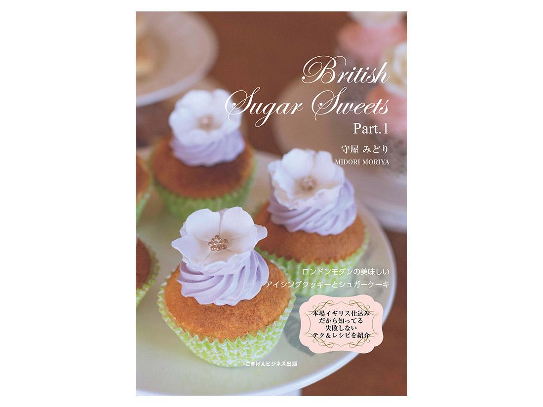 British Sugar Sweets Part1