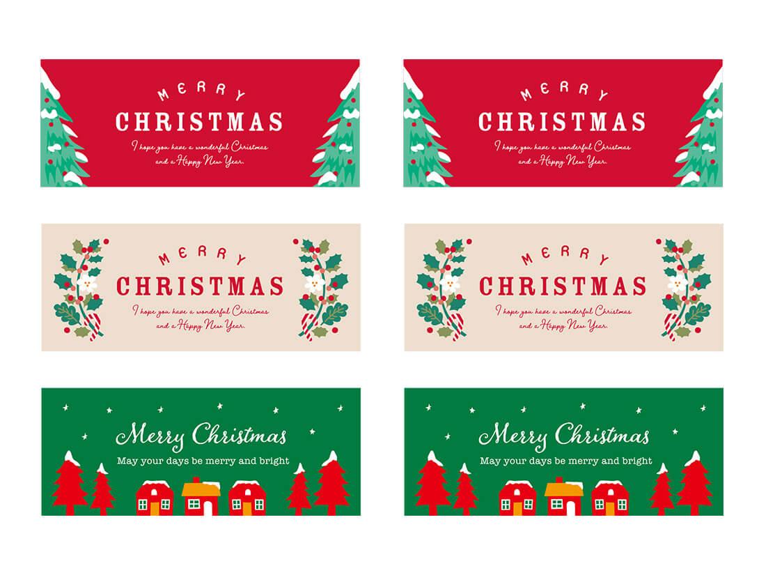 cotta シール クリスマスギフト(3柄×4片)