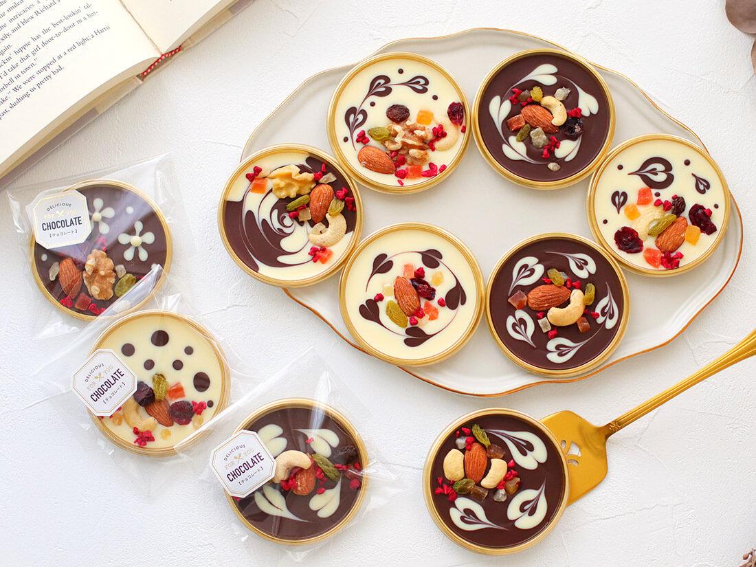 キット 手作り チョコ