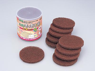 キッチンすっきり丸(密着タイプ) 10個入
