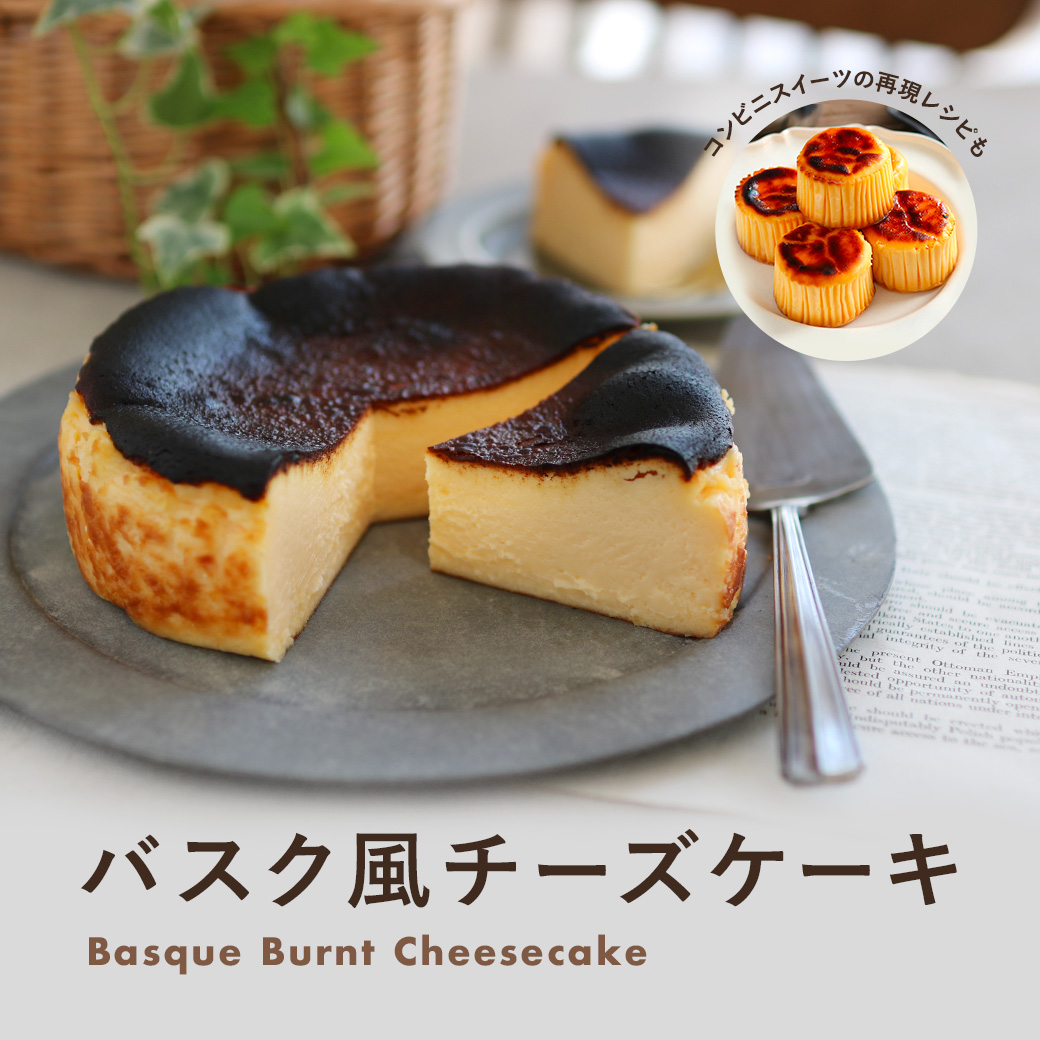 チーズ 皿 ケーキ の 木