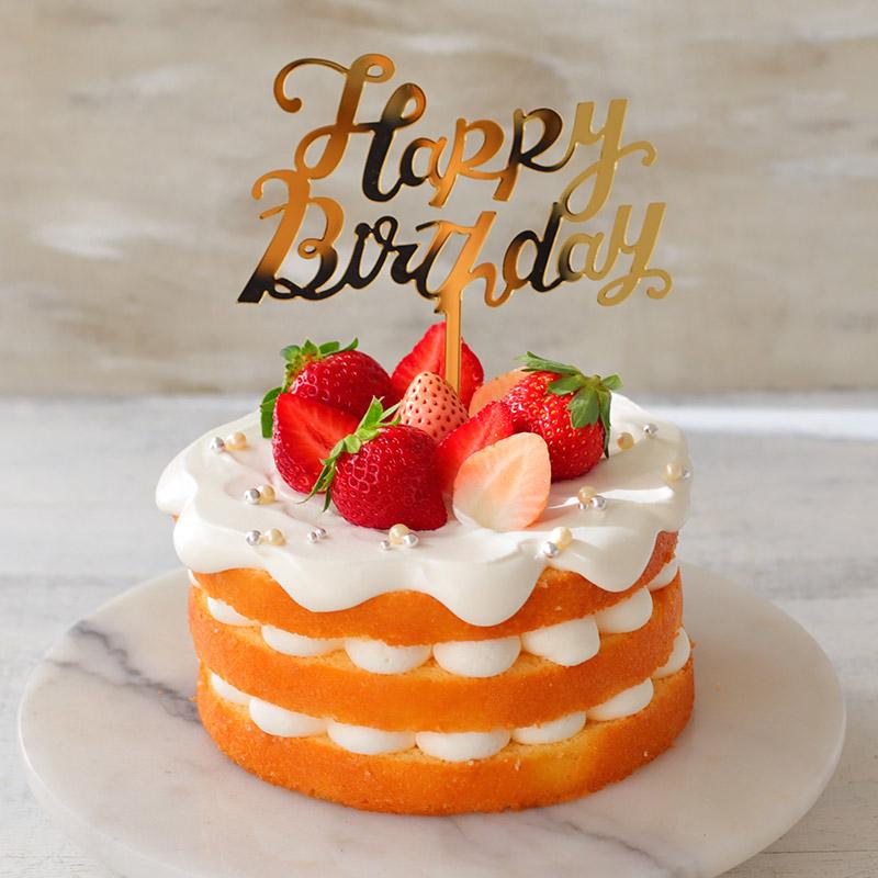 誕生日ケーキを手作りしよう バースデーケーキ人気レシピ お菓子 パン材料 ラッピングの通販 Cotta コッタ